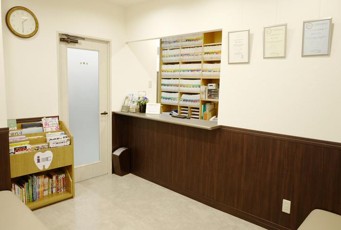 いいの歯科医院photo